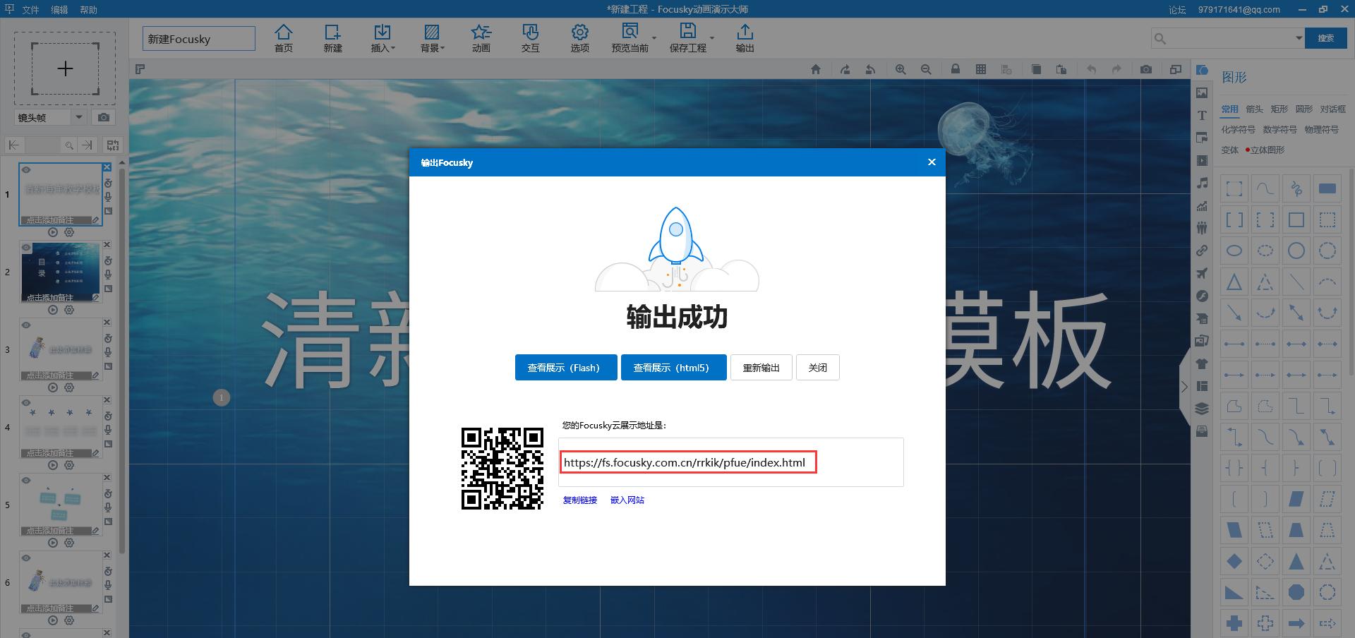 云工程支持https协议