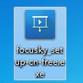 安装Focusky多媒体演示制作大师 幻灯片制作软件