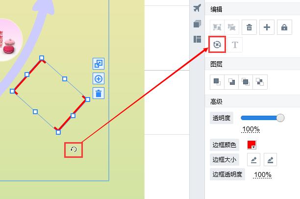 Focusky旋转镜头 Focusky幻灯片制作教程