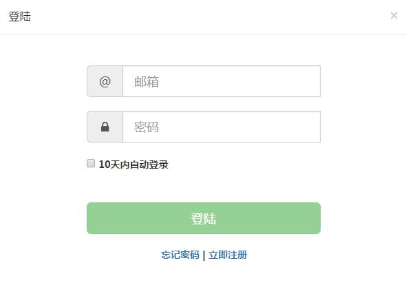 Focusky賬戶升級教程微課製作軟件