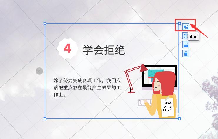 Focusky 移动幻灯片里所有内容,课件制作软件教程