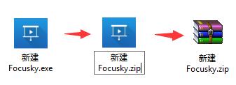 Focusky再次编辑EXE,微课制作软件教程