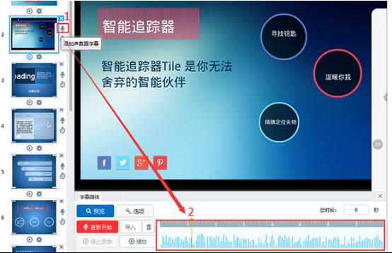 输出视频后,画面和声音不同步
