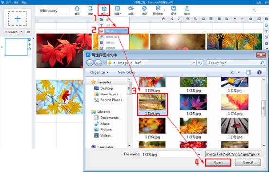 软件能支持多大分辨率的图片