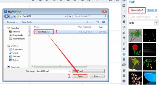 处理添加SWF时提示SWF文件可能会导致软件奔溃的情况