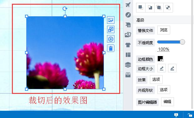 Focusky 常见问答题, 怎样设置图片大小