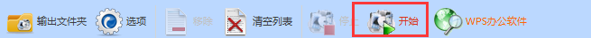 """插入视频时,弹出""""请用其他专业的转码工具转换成H.264格式""""的提示"""