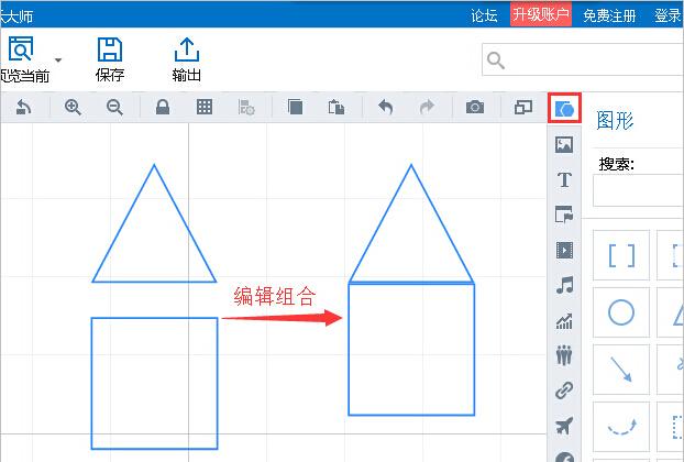 Focusky自定义图形形状,3D幻灯片制作软件教程